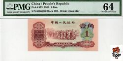 Plan For Auction Chinese Banknote 1960 1 Jiao Pmg 64 Sn66666大顺-80 旺财号