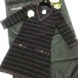 Pole Coco Button Cute Knit Tunic Dress From Japan Fedex No.3771