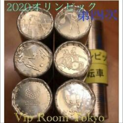2020 Tokyo Olympics Fourth Issue Valley Soccer Tennis Cycling Wheelchair Rugby