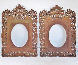 13.1 Pair Antique Chinese Export Carved Wood Frames W/ Scholars Trees And Pagoda
