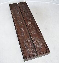 14.9 Pair Of Chinese Rosewood Scroll Weights W/ Dragon Phoenix And Writing