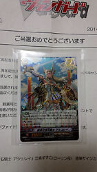 japanese cardfight vanguard pure heart