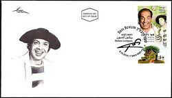 Israel 2015 - Sefi Rivlin - Actor And Comedian - A Stamp With A Tab - Fdc