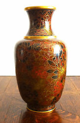 Collectable Vase...old Brown With Gold Filled Flowers Vintage