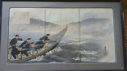 Russo-japanese War Triptych By Getsuzo Conflict On The Banks Of The River