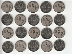 1984 10 Sheqalim Trade Coin Jewish Personalities Herzl - Roll Of 20 Unc Coins