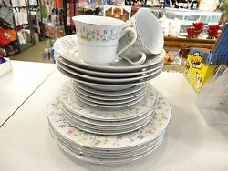 18 Pc Ic Porcelain China Dinnerware Set Short 2 Cups Of Service For 4 Floral L10