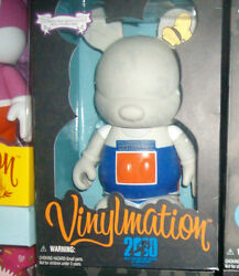 Disney 9 Vinylmation Events Exclusive Goofy's Race And A Half Le 450 Sold Out