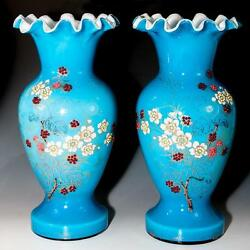 Rare Huge 1800s Antique French Glass Vase Pair 2, Bead Decorated Enamel