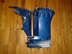 1992 Nissan 70 Hp Exhaust Housing W/swivel 2002 And Earlier Ns70a2 Ns50c Ns60a