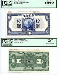 China P S 2572 1925  10 Yuan  Pcgs 66 Ppq  { Proof}  Face And Back  Rare
