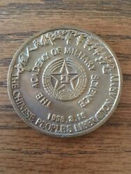 The Academy Of Military Science Of The Chinese People's Liberation Army Pla Coin