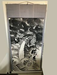 Preowned Asian / Chinese Watercolor Painting Scroll Signed Dragon