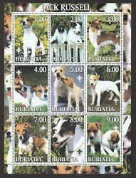 JACK RUSSELL TERRIER ** Int'l Dog Postage Stamp Sheet  **Great Gift Idea**