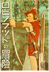 Poster The Adventures Of Robin Hood 1940 First Release Japanese B3 14x20 Nm 9