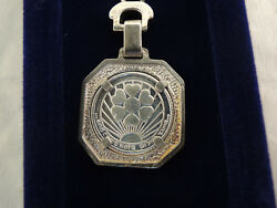 May You Go Safe And Come Safe Silver State Medal Silver Frame Key-chain Case