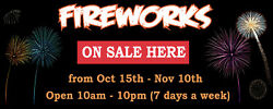 Fireworks Bonfire Night Sold Here Banner Sign Pvc With Eyelets + Custom Option 8