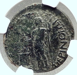 Claudius Authentic Ancient 41ad Perinthos Thrace Roman Coin W Isis Ngc I72665