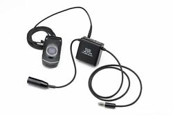 Pilot Communications - Amplified Cell Phone Adapter For Low Impedance