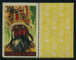 Guinee 1965 - Masks Variety Without Legend Poste Aerienne Yvert Pa51