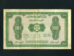 Moroccop-325000 Francs1943 French Rule Rare Nice Vf
