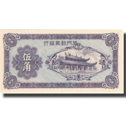 [575838] Banknote China 50 Cents Undated 1940 Kms1658 Unc65-70