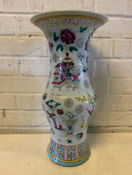 Antique Chinese Qing Dynasty Baluster Form Vase W/ Auspicious Vase And Floral Dec.