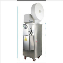 New Automatic Weighing And Packing Filling Particles & Powder Machine U