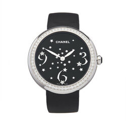 CHANEL MADEMOISELLE PRIVE 18K WHITE GOLD WATCH H3097 W5640