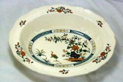 Wedgwood 1988 Chinese Teal Oval Vegetable Bowl 9 7/8