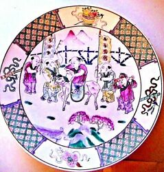 Antique Huge 1700 Chinese Famille Rose Plate Charger 'the Immortals Provenance