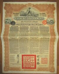 China 1913 Reorganisation Loan Andpound20 Bic +cp Uncancelled + Scripotrust Certified
