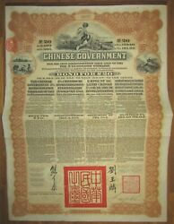 China 1913 Reorganisation Loan Andpound20 Hsbc +cp Uncancelled + Scripotrust Certified