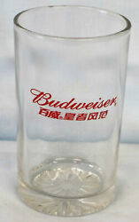 Budweiser 6 Oz Beer Glass From China