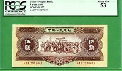 China P872a 1956 5 Yuan Pcgs 53 With Stars And Wings Rare Note
