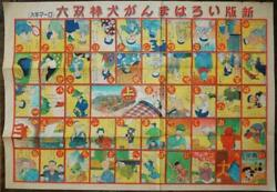 Sugoroku Board Game Japanese 50-letter Game Fun Play And Learn