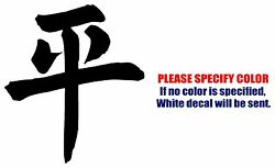 Chinese Peace Quote Symbol Funny Vinyl Decal Sticker Car Window Bumper Wall 22