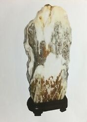 MILLION YEARS MARBLE VIEWING STONE- LARGE SIZE H 31