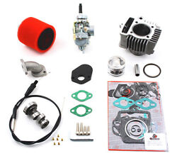 Honda Xr70 Crf70 1994-2012 88cc Bore Kit, 20mm Carb Kit And Cam For Stock Head