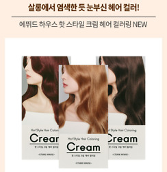 [etude House] Hot Style Cream Hair Coloring 2019 New Version Collections