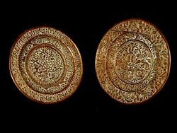 Pr 7.5 Middle Eastern Hand Wrought Detailed Floral Repousse Copper Plates Bowls