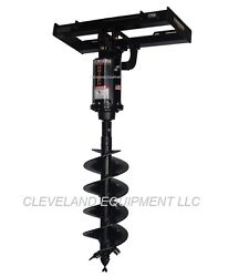 New Premier H015pd Hydraulic Auger Drive Attachment Compact Tractor Excavator Nr