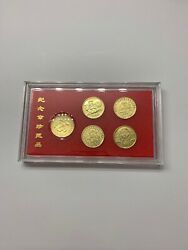 Chinese 12 Coins Medals Zodiac Gold Plated