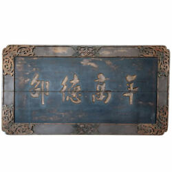 Large Antique Chinese Qing Lacquered Wood Building Sign 19th Century