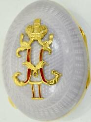 One of a kind Imperial Russian silver,gold&enamel Faberge Easter Egg snuff box