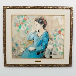 Signed Pang Jen Oil Painting Chinese American Artist Framed 27.5 X 31.5