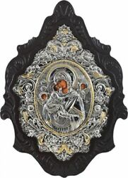 Oval Large Byzantine Virgin Mary Greek Orthodox Icon With Silver 925 And Wood