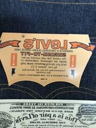New 2017 Levi's 501 Mirror Jeans Debt Fabric Size W33 World Only 501 Rare