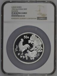 1993 China 50 Yuan 5 Oz. Silver Proof Lunar Year Of The Rooster Ngc Pf68 4595