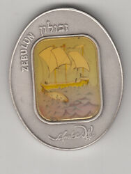 Salvador Dali Tribes Of Israel Zebulun 105g Pure Silver Oval State Medal S/n 272
